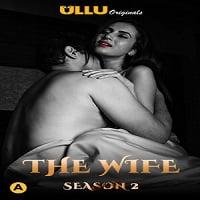 PRABHA KI DIARY S2 THE WIFE (PART 2)