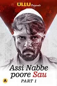 Assi Nabbe Poore Sau (Part 1)