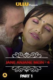 Charmsukh – Jane Anjane Mein 4 (Part 1)