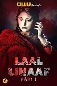 Laal Lihaaf (Part 1)