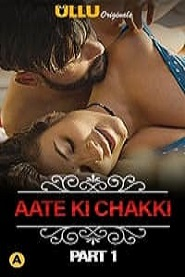 Charmsukh – Aate Ki Chakki (Part 1)