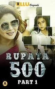 Rupaya 500 (Part 1)