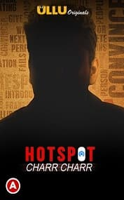Hotspot (Charr Charr)