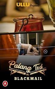 Palang Tod (Blackmail)